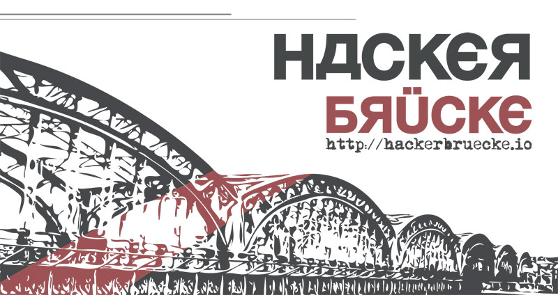 hackerbruecke-front