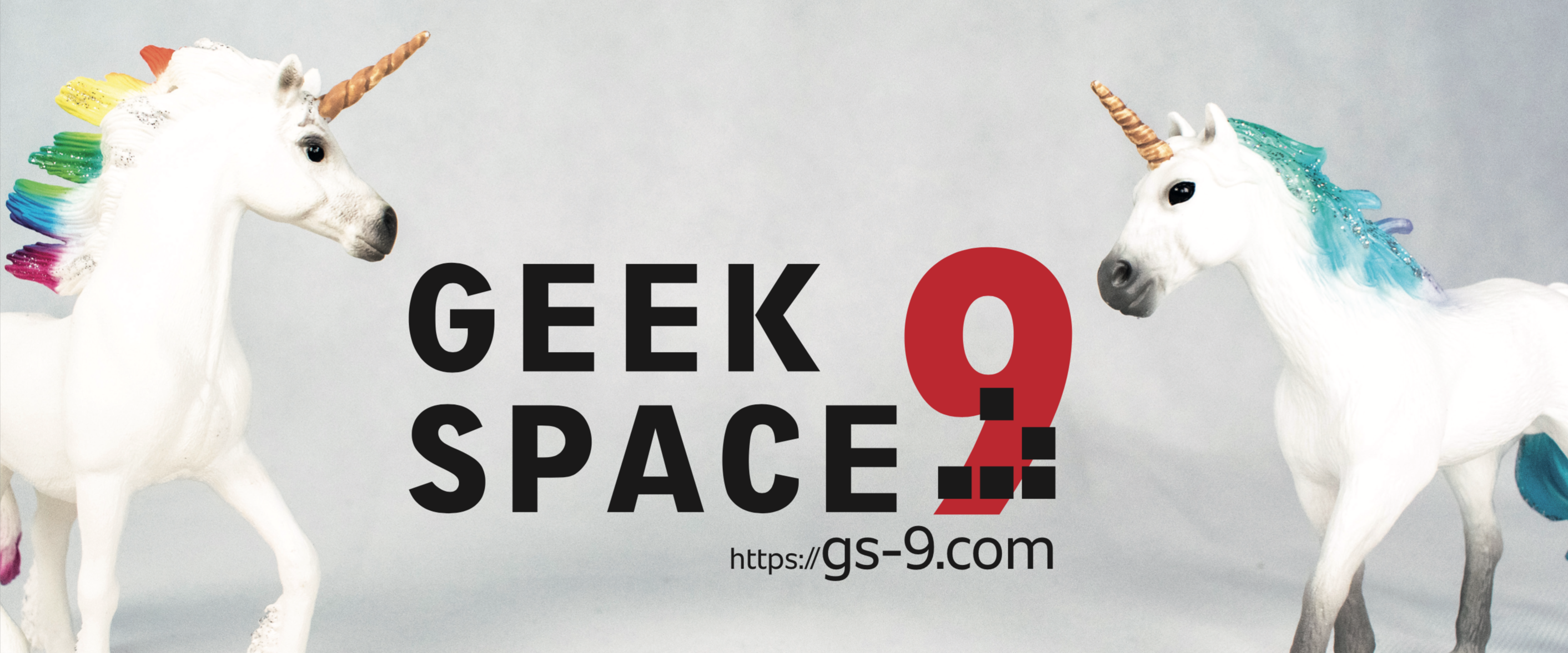 We're Hiring! Come Join Our Team! | Geek Space 9